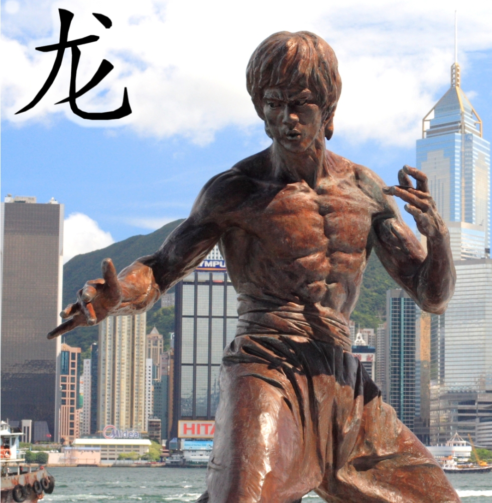 Bruce Lee - Hong Kong statue