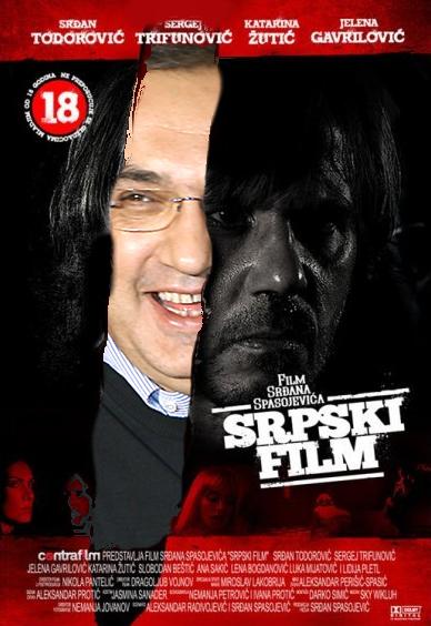 Srpski_film