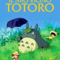 Il mio vicino Totoro - となりのトトロ