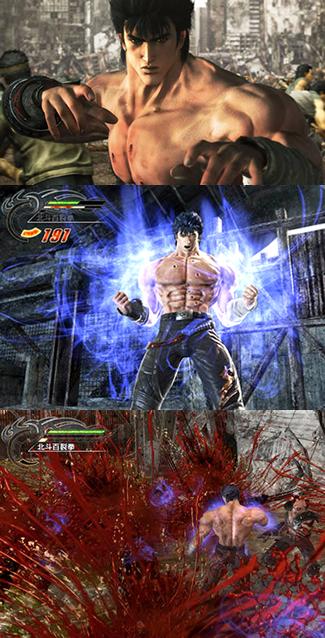 Ken's rage