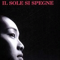 Il sole si spegne (斜陽 - Shayo)
