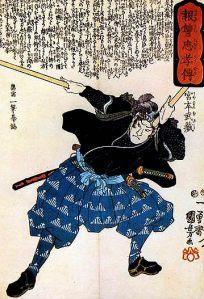 Sciamani messicani e Samurai giapponesi