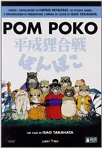 Pom Poko - 平成狸合戰ぽんぽこ