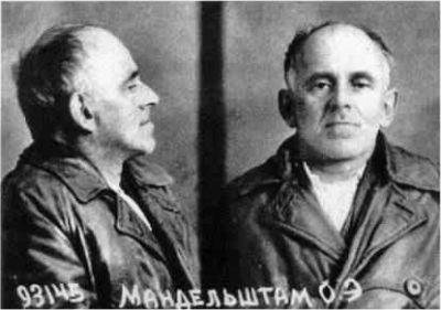Osip Mandel'stam