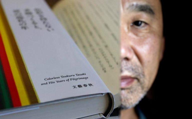 Murakami Tsukuru