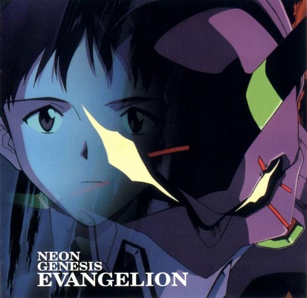 Shinji-ikari