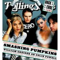 Mellon Collie and the Infinite Sadness - 20 anni dopo